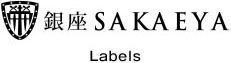 銀座SAKAEYA Labels